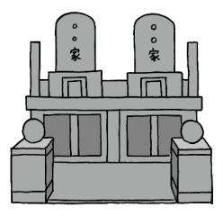 両家墓(りょうけぼ・りょうけばか)
